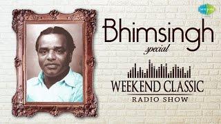 Video A. Bhimsingh Special Weekend Classic Radio Show - Tamil | பீம்சிங் பாடல்கள் | HD Songs | RJ Mana download MP3, 3GP, MP4, WEBM, AVI, FLV Oktober 2018