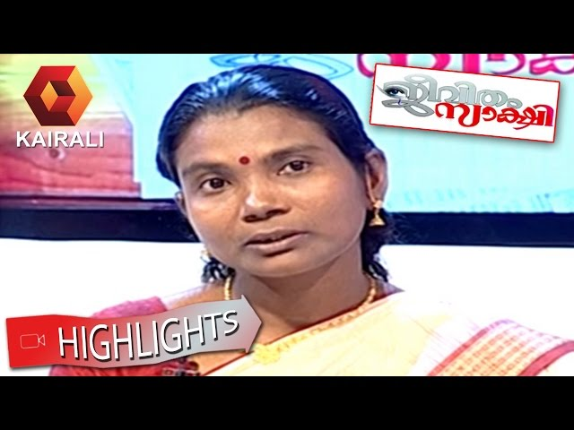 Jeevitham Sakshi 19 01 2015 Highlights