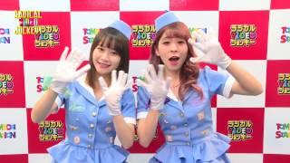 PASSPO☆ NewAlbum「Cinema Trip」 発売中!! 女性グループ史上初オリコン...
