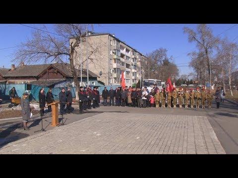 «Эстафета Победы» в Дальнереченске