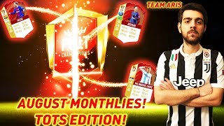 ΤΑ ΤΕΛΕΥΤΑΙΑ MONTHLY REWARDS ΓΙΑ ΤΟ FIFA 18!! #RONALDO NAZARIO ROAD TO GLORY #50
