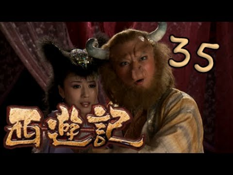 Download 【2010新西游记】(Eng Sub) 第35集 难过火焰山 Journey to the West 浙版西游记