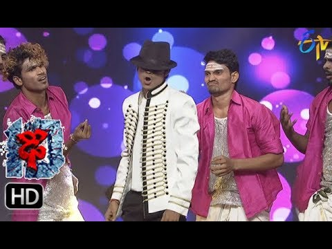 Pandu Performance | Dhee 10 |  15th November 2017| ETV Telugu