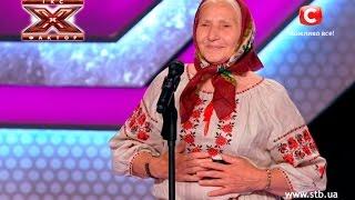 �������� ���� Мотрона Шкавера. «Цвіте терен» украинская народная песня. Х-фактор 6. Второй кастинг ������
