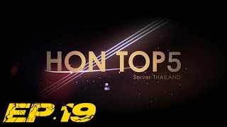 HON Top5 Thailand Plays of the week - EP.19