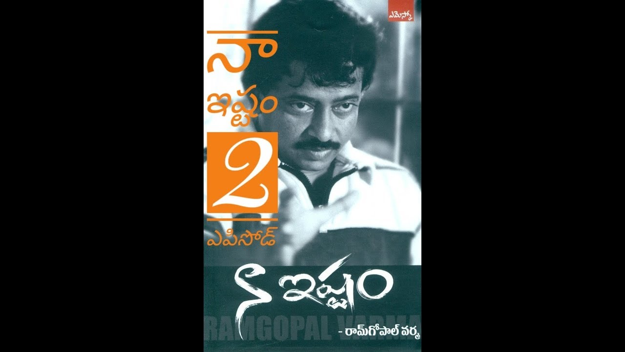ram gopal varma naa istam book pdf free download