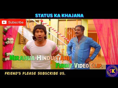 Nirahua Ka Sabse Dhamakedar Comedy Funny Status Nirahua Hindustani Ll Status Ka Khajana Ll