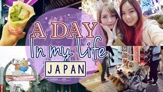 Day in my Life in JAPAN 2015 | Shop in Harajuku & Shibuya ♥︎ 日本で一日
