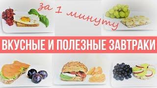 видео Кулинарные рецепты: Такие разные итальянские спальни