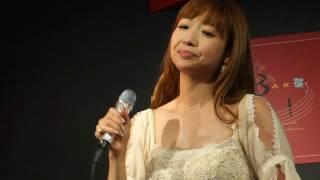 Ayumi Quarterly-Live「We love fun!」