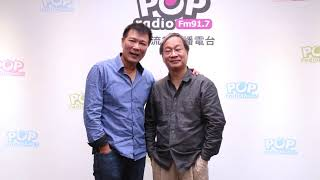 Baixar 2018-11-02《POP大國民》專訪 無黨籍台北市長參選人柯文哲競選總幹事、作家 小野