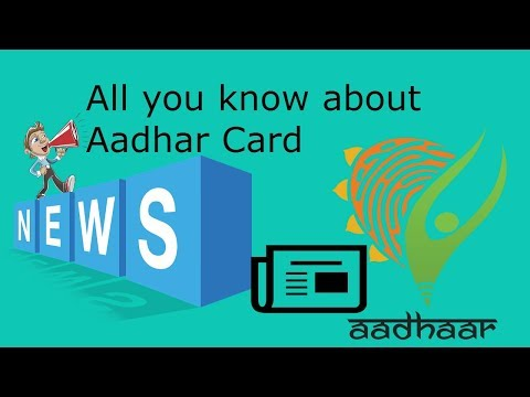 Why every Aadhar card is diffrent from others