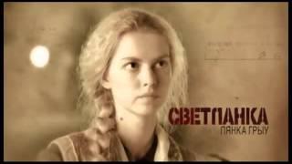 Военная разведка 1  Западный фронт 2010 трейлер