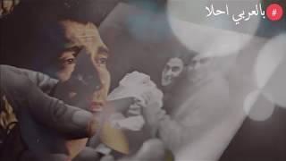 أغنية من مسلسل العهد | امي | Söz - Gesi Baglari