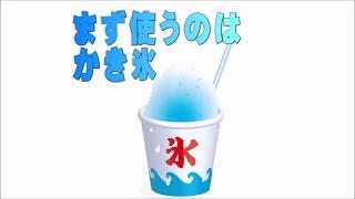 サマータイムイベント紹介動画