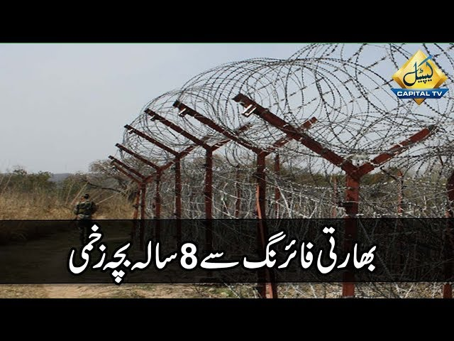 CapitalTV: Minor injured after Indian troops open fire across LoC: ISPR