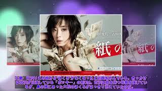 """女優・宮沢りえの顔から""""ほくろ""""がなくなったと話題を呼んでいる。きっ..."""