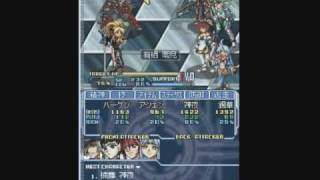 Mugen no Frontier SRT OG Saga - VS Reiji & Xiaomu