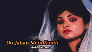 Abida Khanam - Do Jahan Mein - Islamic s