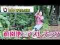 軽井沢おもちゃ王国にいってきました! の動画、YouTube動画。