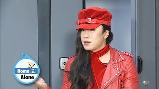 Guess Whose Outfit Si Eon's Wearing! [Home Alone Ep 276]