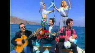 Kostas Bigalis & Sea Lovers - To trehantiri (Diri diri)