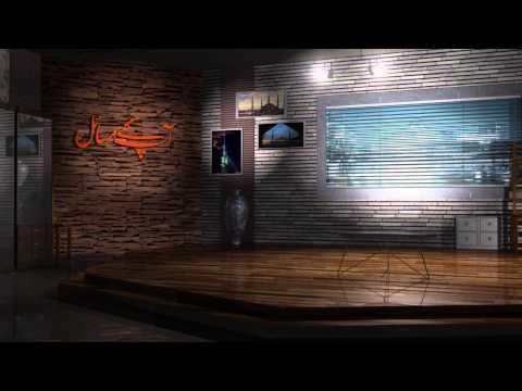Virtual Set design for Talk Show IQRA TV - YouTube