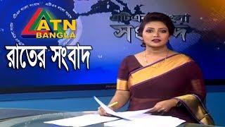 atn bangla news at 10 pm 18072019