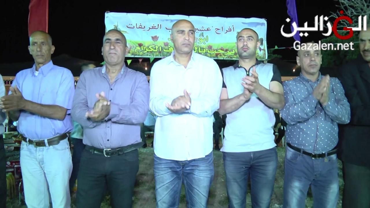 عصام عمر صهيب عمر حفلة ابو السعيد غريفات