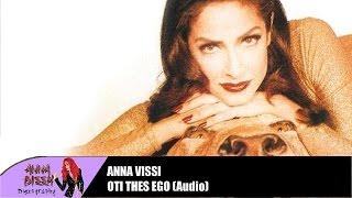 Anna Vissi - Oti thes ego (Audio)