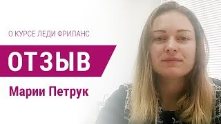 дополнительный млн рублей за 5 месяцев получила В Ермакова отзыв о Василии Жердеве