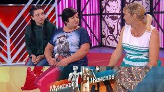 Бесценный ребенок. Мужское / Женское. Выпуск от 22.01.2019