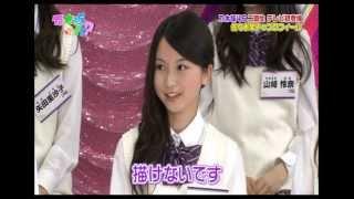 2期生琴子ちゃんの推し面は若月佑美のようです。 2期生お披露目のプリン...