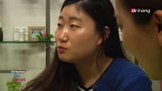 씨에이치하모니 - CHOBS 찹스 유기농화장품 [아리랑…