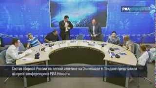 Эксперты о сборной России по легкой атлетике