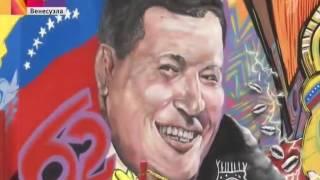 Каракас - самый опасный город мира (часть 2)