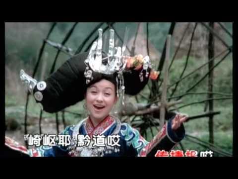 Ayouduo - Colorful Guizhou 多彩贵州