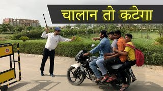 Types Of People meet Traffic Police | Indians vs Traffic Police | Funny video 2019