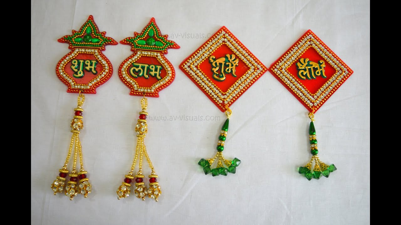 Diy diwali shubh labh door hanging wall decor making for Wall hanging out of waste material