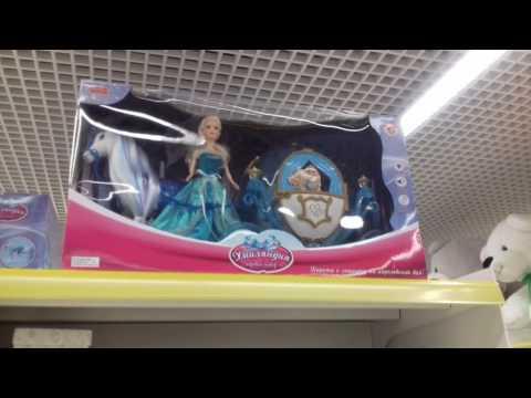 Супермаркет детских товаров Дочки-Сыночки.