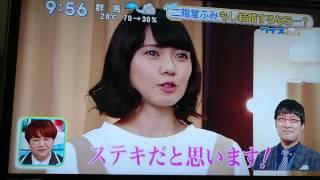そして誰もいなくなった 7月新ドラマ スッキリ! 二階堂ふみ 藤原竜也 ...