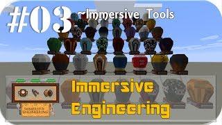 [Minecraft] Immersive Engineering 解説 #03