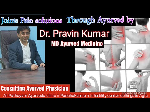 Best Ayurvedic treatment and Gharelu upchar for Joint pain...