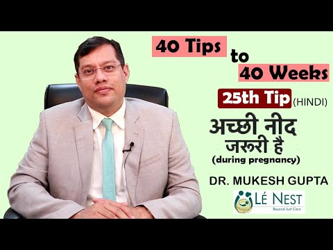 25th week of Pregnancy | 40 Tips to 40 Weeks (Hindi) | By Dr. Mukesh Gupta