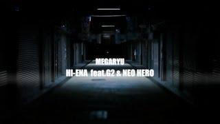 MEGARYUのインターネットテレビ(毎週水曜日更新) メッセージはコチラか...