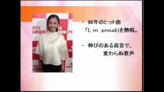 華原朋美さん、FNS歌謡祭で5年ぶり涙の復帰です。リハーサルの時から緊...