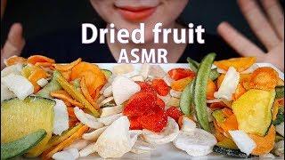 동결건조 과일/야채 ASMR : 한번 손대면 끊을 수 …