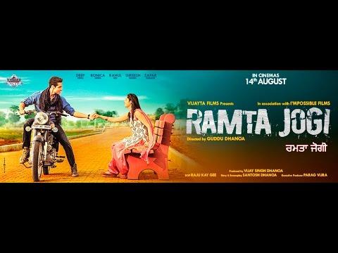 Ramta Jogi | Official Trailer | Deep Sidhu | Ronica Singh | Rahul Dev | Releasing 14th August.