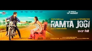 Ramta Jogi | Official Trailer | Deep Sidhu | Ronica Singh | Rahul Dev | Releasing 14th August.