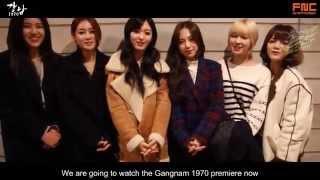 "Video [ENG SUB] ""Gangnam 1970"" VIP Movie Premiere AoA download MP3, 3GP, MP4, WEBM, AVI, FLV Juli 2018"